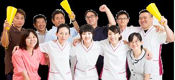 【写真】日浦病院のスタッフ